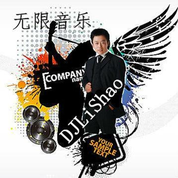 LiShao